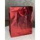 44-4 Пакет подарочный