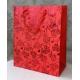 1045-9 Пакет подарочный